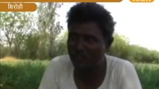 DPK NEWS - जबरन घर में गुसकर महिलाओ के साथ की मारपीट @ सिरोही