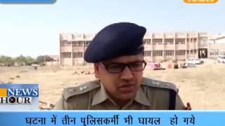 DPK NEWS - नागौर पुलिस की गोली लगने से एक बनबागरिया युवक की मौत हो