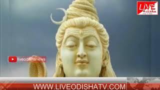 Special Story : Maha Shivaratri