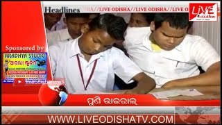 Headlines @ 5 PM : 26 Feb 2018 | HEADLINES LIVE ODISHA