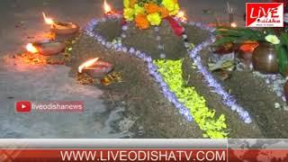 Special Report : Rourkela Bedabyas Temple Maha Shivaratri