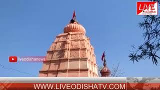 Special Report : Loisinga Sree Sree Jaleswar Baba Maha Shivratri