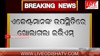 Breaking News : Bijepur Vote Counting Start
