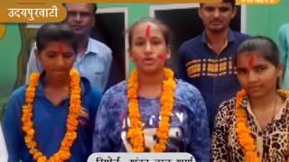 अच्छे अंक प्राप्त करने वाले छात्र छात्राओ का माला पहनाकर वह मिठाई खिलाकर स्वागत किया