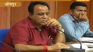 मानसून के दौरान स्थापित अतिवृष्टि आधार बाढ़ बचाव को लेकर मीटिंग रखी - जोधपुर