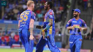 Mumbai Indians got Buttlered by the Rajasthan Royals : Match Highlights MI vs RR