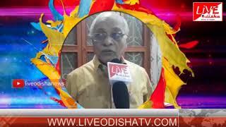 Holi Wishes : Bramhapur MLA Dr.Ramesh Chandra Chyau Patnaik