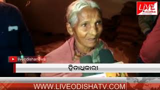 Special Report : PDS Rice consumer Problem in Birmaharajpur
