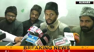 जिन्ना विवाद: हामिद अंसारी ने AMU बवाल पर उठाए सवाल
