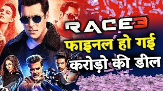 Salman Khan RACE 3 Rights SOLD For HUGE AMOUNT