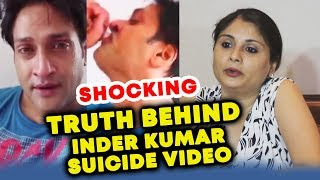 Inder Kumar's Wife Reveals Truth Behind Inder Kumar's Viral Suicide Video | Inder Kumar Viral Video