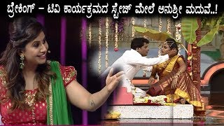 Breaking - Anchor Anushree Marriage at TV Stage | Anushree | Top Kannada TV