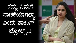 Ramya ( Divya Spandana ) face social media wrath for not voting | Kannada News | Top Kannada TV