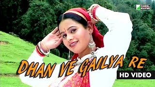 Dhan Ve gailya Re - Classical series by Chandra Mohan Thapliyal - Video song