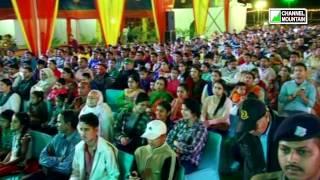 Haridwar Kumbh Show Reel - 9 - Mero Himawant Desh by Pritam Bhartwan