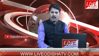 INDIA @8 Bulletin : 12 Mar 2018   BULLETIN LIVE ODISHA NEWS