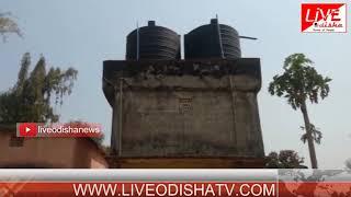 Special Report : kandhamal K.Nuagaon Panchayat Water problem