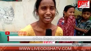 Special report : M Rampur Dadan Death
