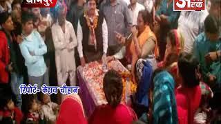भाजपा प्रतियाशी के लिए विधायक कमलेश सैनी ने मांगे वोट