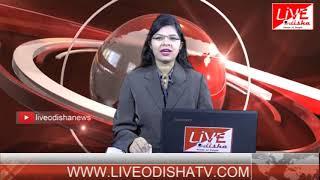 INDIA @8 Bulletin : 04 April 2018   BULLETIN LIVE ODISHA NEWS