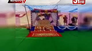 श्रीगुरू तेगबहादुर के शहीदी दिवस पर निकाला गया नगरकीर्तन