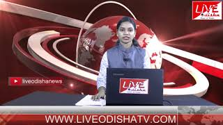 INDIA @8 Bulletin  23  April 2018  BULLETIN LIVE ODISHA NEWS