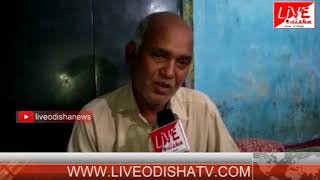 Special Report : Phsically Problem Mr.Dhurllabha in Asika