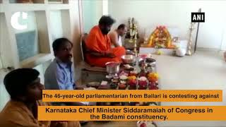 BJP's Sriramulu performs special prayers ahead of K'taka election results