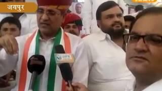 DPK NEWS - खबर राजस्थान न्यूज़ 01.07.2017