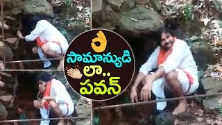Pawan Kalyan at Tirumala Dhruva Theertham | Pawan Kalyan Janasena Party | Top Telugu TV
