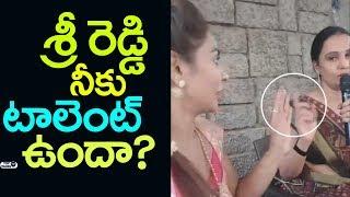 Actress Apoorva Talent Punch to Sri Reddy | Sri Reddy Latest News | Top Telugu TV