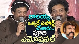 Mehbooba Thank You Meet | Puri Jagannadh, Balakrishna, Balayya, Akash Puri, Neha Shetty