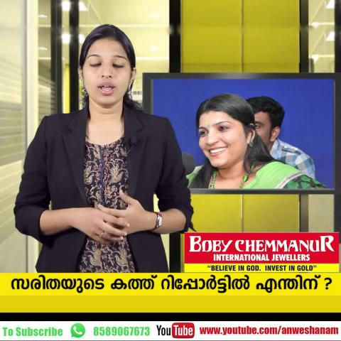 karnataka election bjp won