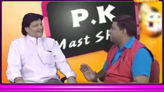 DPK NEWS - P.K.Mast Show Episode - 03 Promo