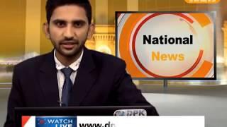 DPK NEWS - National News 08.07.2017