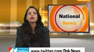 DPK NEWS - National News 16.07.2017