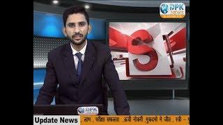 DPK NEWS - उपद्रव्यो ने किया पोषाहार मे गंदगी को लेकर फर्जी हंगामा - देखे - ग्राउंड जीरो रिपोर्ट