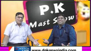 DPK NEWS - P.K. COMEdY SHOW EPISODE - 09