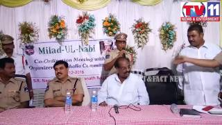 ON OCCATION OF MILAD UN NABI MEETING BY DCP WEST ZONE 10TH DEC 2016 TV11 NEWS