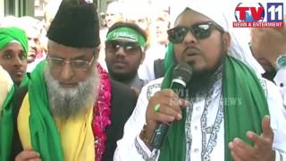 MILAD UN NABI CELEBRATIONS AT OLD CITY HYDERABAD 12TH DEC 2016 TV11 NEWS