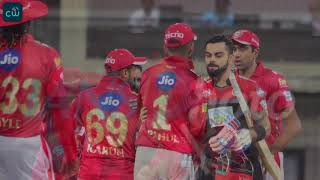 Kings XI Punjab all out on 88 : RCB vs KXIP Match Highlights May 14 2018