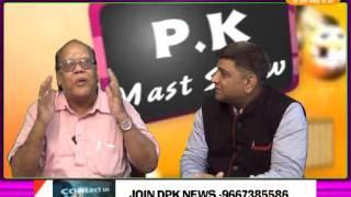 DPK NEWS - P.K.MAST SHOW EPISODE - 13