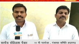 DPK NEWS - ADD रक्षा बंधन - अनुपगढ़