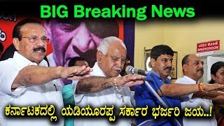 Karnataka Elections 2018 : BJP Government BS Yeddyurappa Won   Kannada News   Top Kannada TV