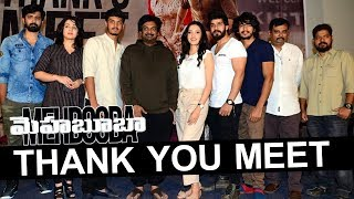 Mehbooba Thank You Meet | Puri Jagannadh, Akash Puri, Neha Shetty