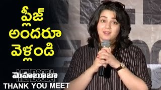 Charmi Speech At Mehbooba Thank You Meet | Puri Jagannadh | Akash Puri | Neha Shetty