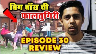 Bigg Boss Team On Holiday? Did Aastad Backstab Team Again? | Bigg Boss Marathi Day 30 EPISODE Review