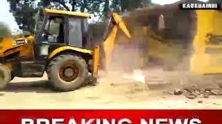 कौशाम्बी: अलीपुरजीता में सरकारी जमीन से हटवाया कब्जा