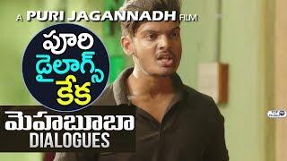 Mehbooba Movie Dialogues | Akash Puri, Neha Shetty, Puri Jagannadh | Top Telugu TV