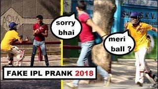 Epic- Fake IPL Prank ( Invisible Ball ) | Pranks In India 2018